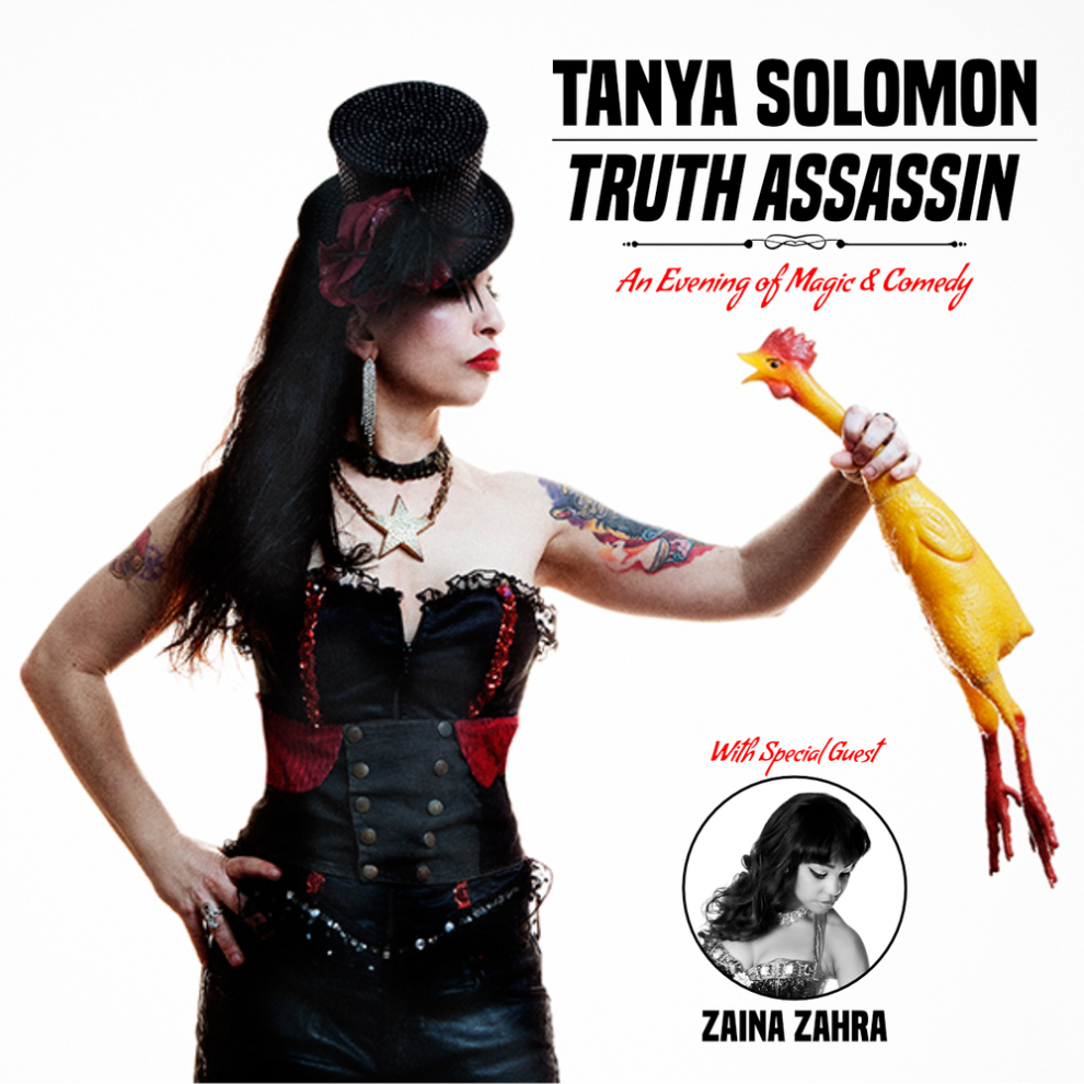 Tanya Solomon Truth Assassin A Night If Magic W Special Guest Zaina Zahra At Red Light Cafe Atlanta Ga Aug 8 2019 Square