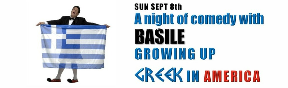 BASILE GREEK FT Header