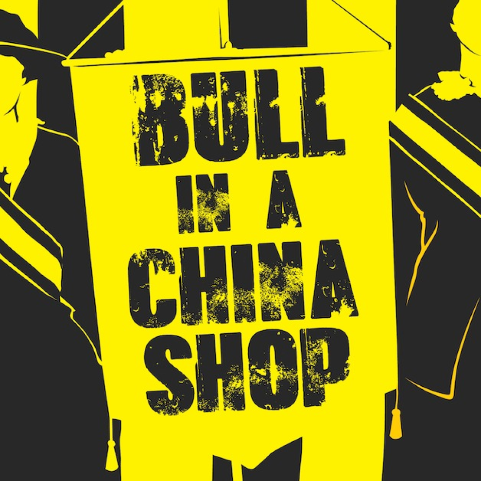 GSU BullInAChinaShop HiRes
