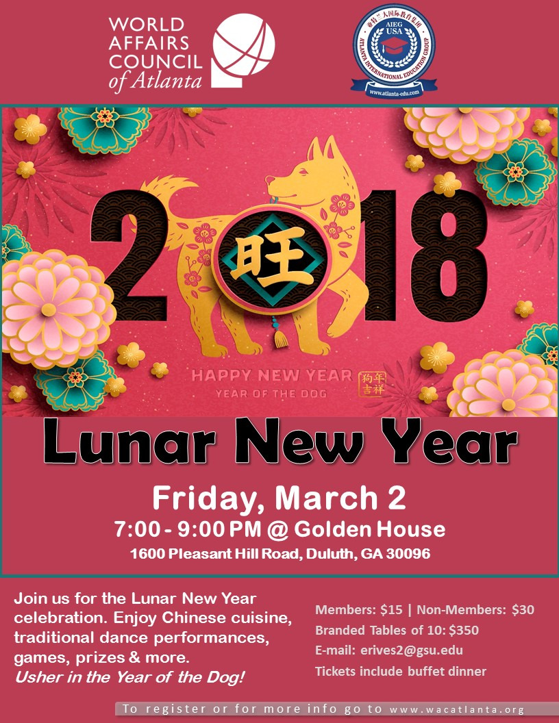 Chinese Lunar New Year 2018 Flyer